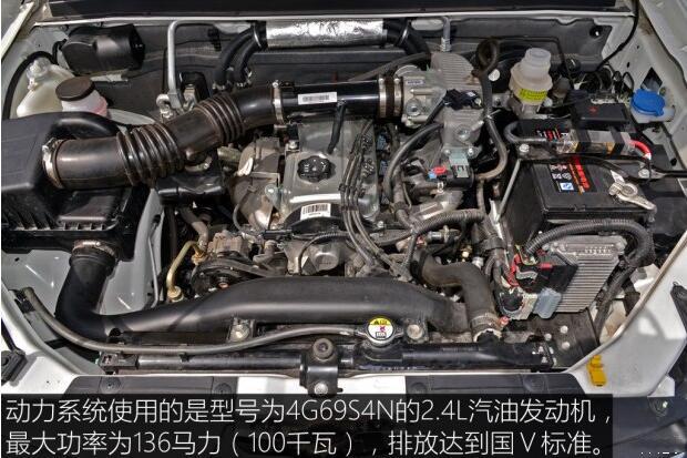 汽车之家测评C5