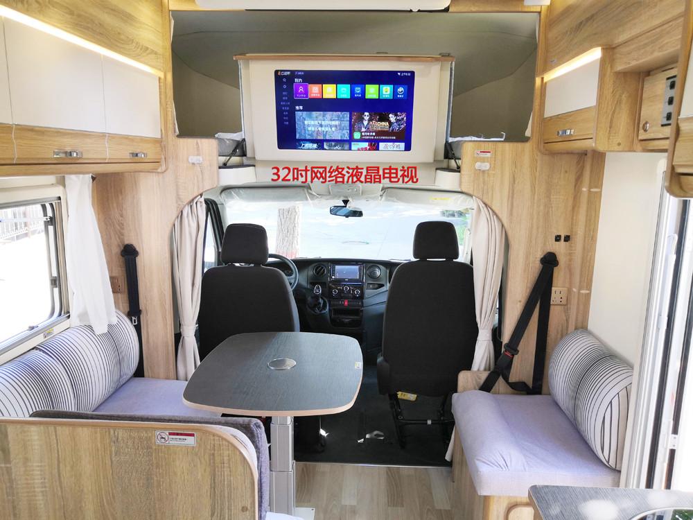 塞拉维领航版房车