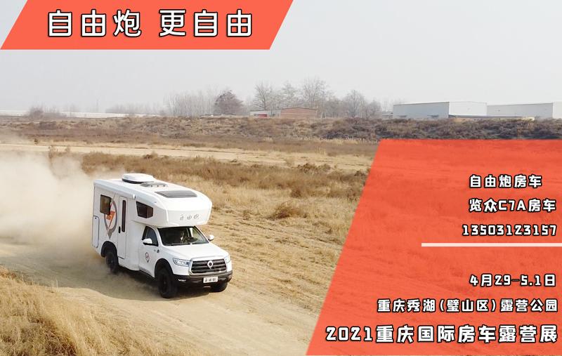 能在重庆,选手、自动挡的四驱房车